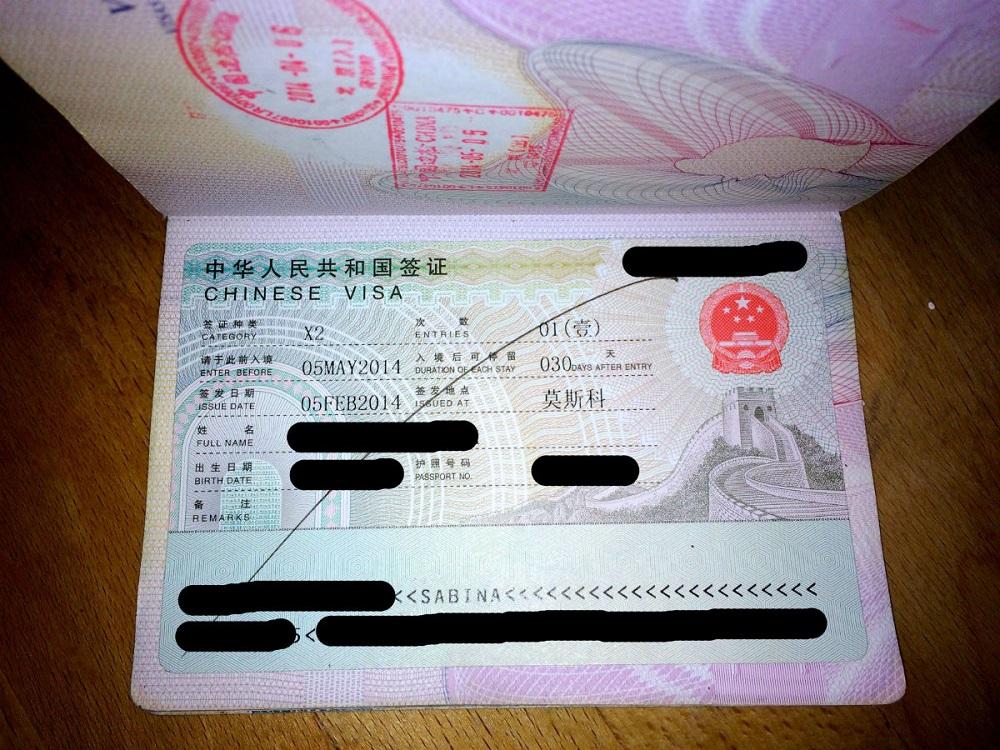 girl vs globe passport stamp
