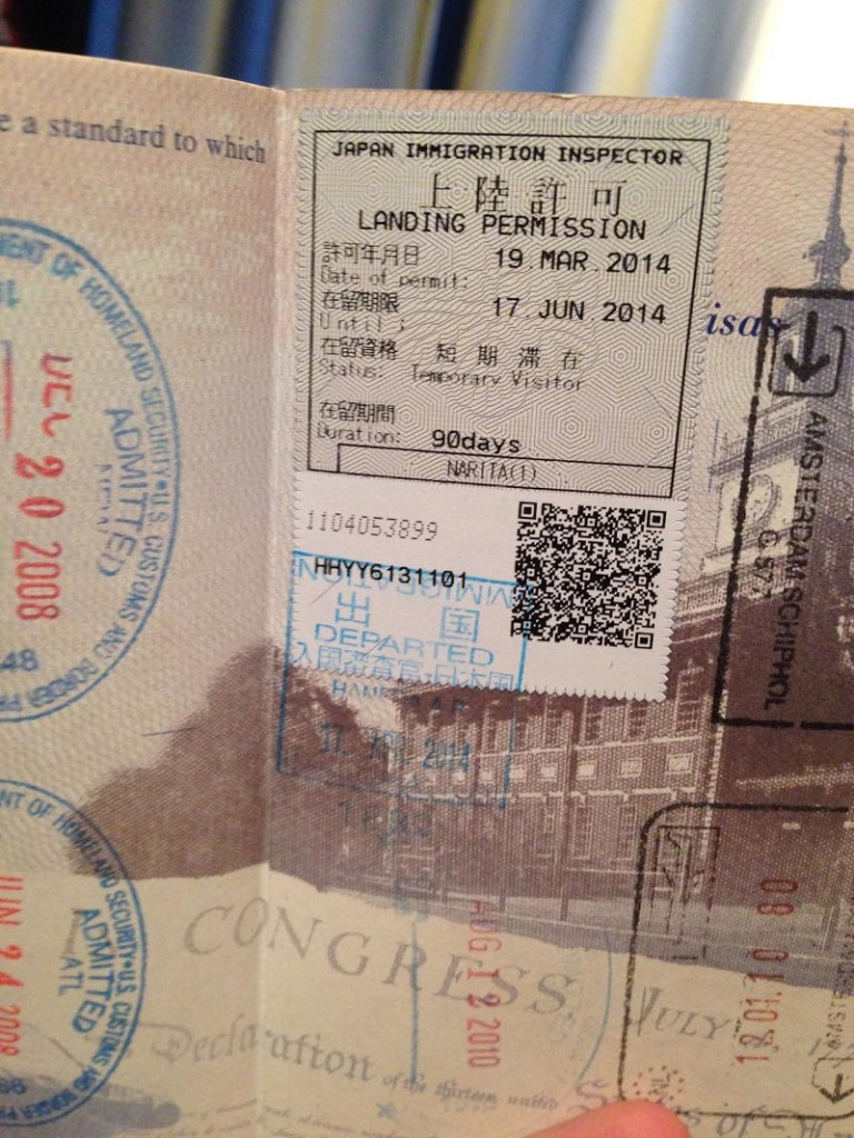 Happy Traveler passport stamp
